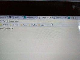 网站搬家后报No Input file specified导致搬家失败的解决方案